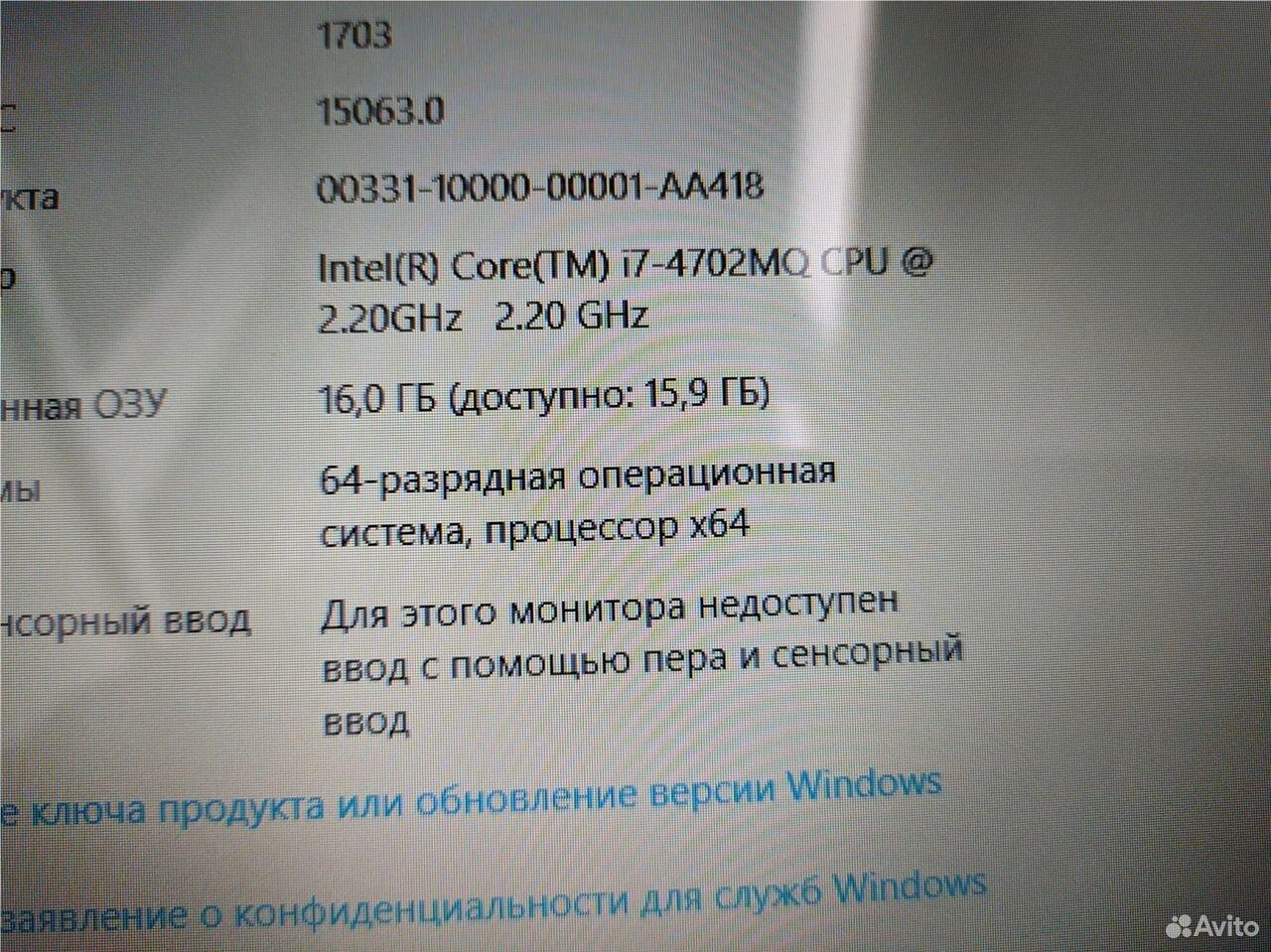 Большой ноутбук i7  89136614105 купить 2
