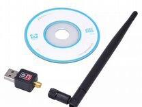 Wi-Fi адаптер 150 Мбит/с 802.11b/g/n с антенной