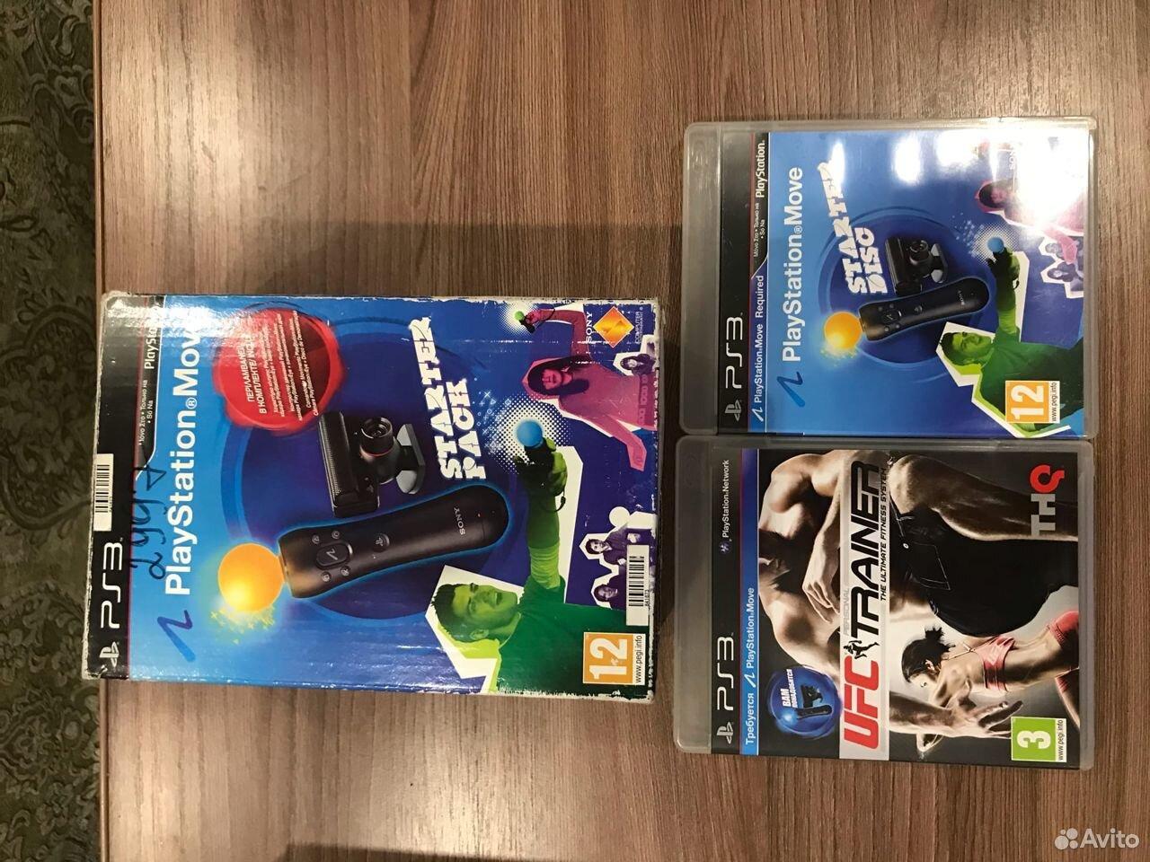 Игровая приставка  89140626641 купить 3