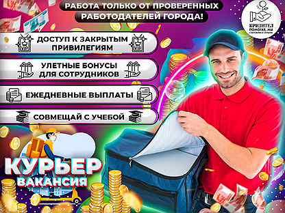 Работа девушкам красноярск ежедневные оплаты работа модели в рязани
