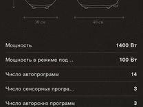 Мультишеф U 800 bork
