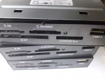 Кардридеры картридеры Card reader SD MMC XD CF USB