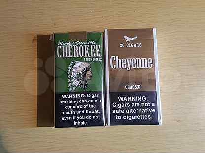 Купить американские сигареты в самаре собрание сигареты купить в самаре