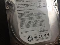 Жёсткий диск 500 gb