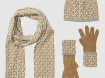 Michael Kors набор (шарф,перчатки,шапка)