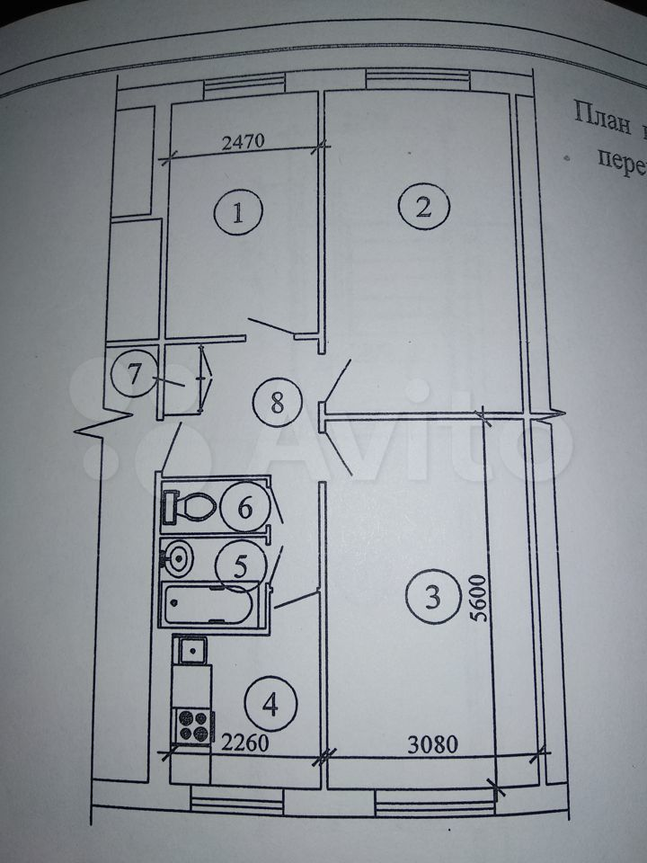 3-к квартира, 61.2 м², 1/5 эт.