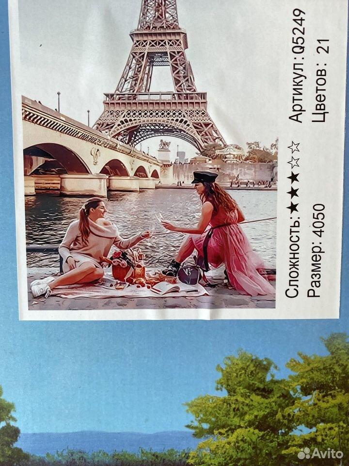 "Картина по номерам:""Пикник в Париже»,40x50"