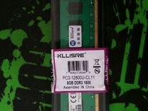 DDR3. 8Gb. Оперативная память