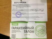 Автошина 205/60R16 XL 96T nokian Hakkapeliitta 8