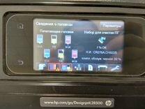HP Designjet L28500 широкоформатный латекс принтер