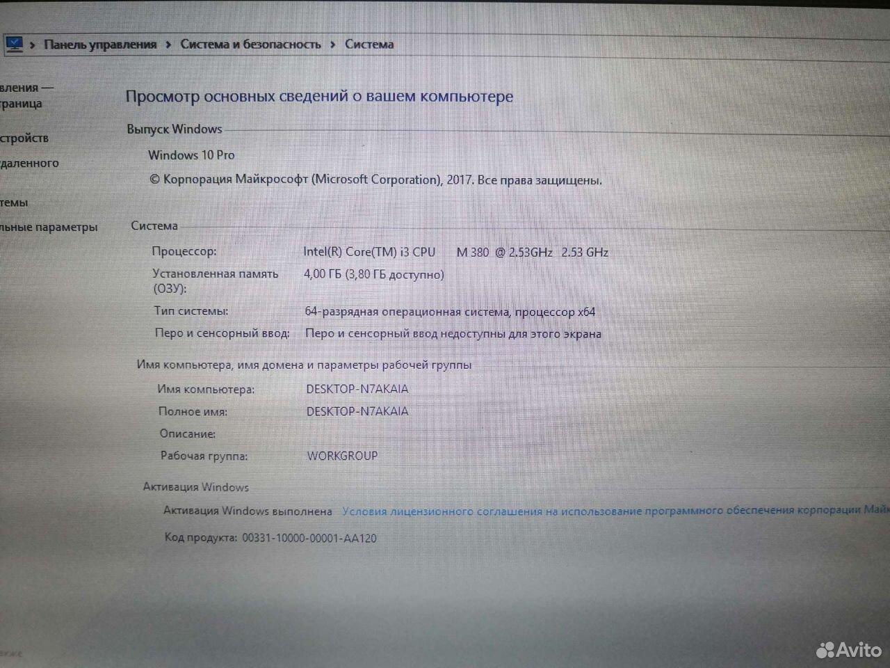 Samsung 15.6/Core i3/4gb/320gb  89889642251 купить 8