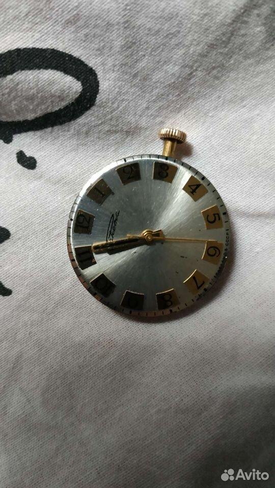 Циферблат от часов Ракета СССР  89193612329 купить 1