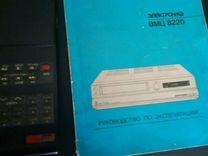 Видеомагнитофон СССР электроника