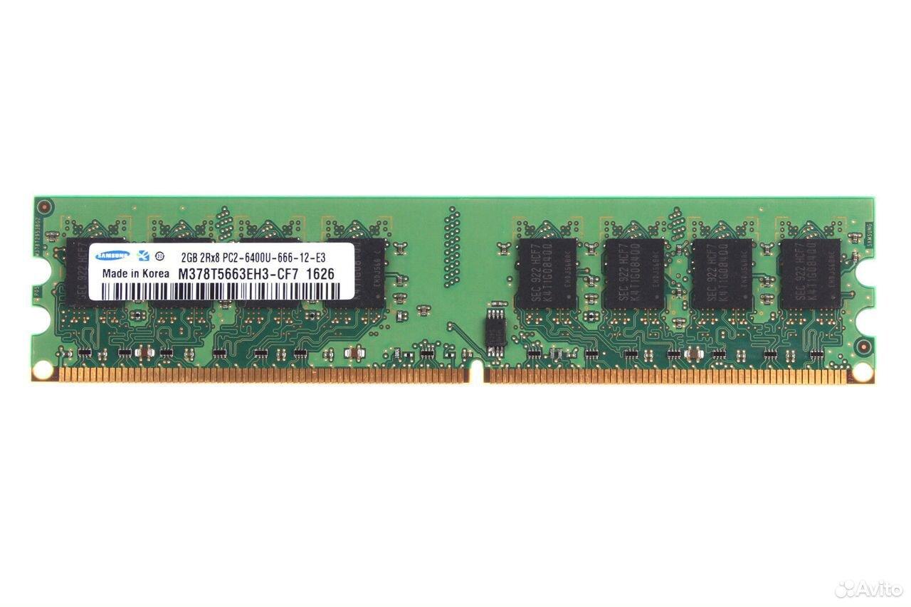 Оперативная память 2 Гб DDR2 PC6400 в отл. сост
