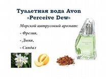 Парфюмерная вода Perceive Dew