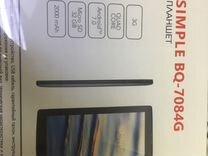 Планшет BQ Simple -7084G новый