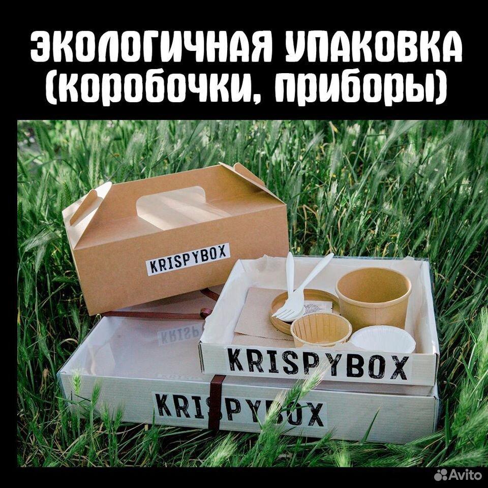 Бизнес по доставке еды  89789104357 купить 1