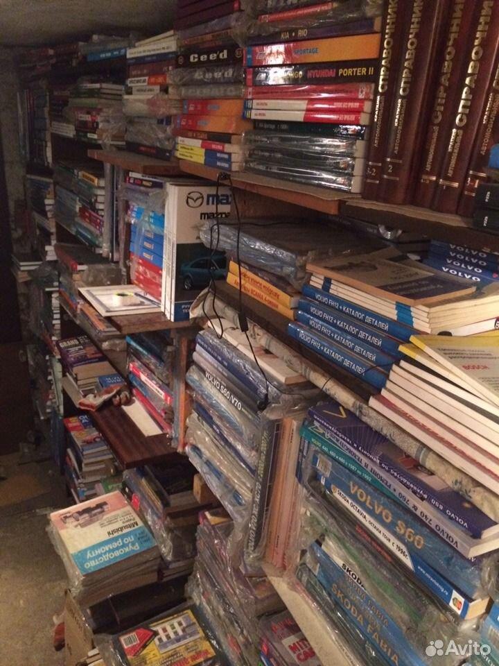 Книги по ремонту автолитературы  89118613536 купить 1