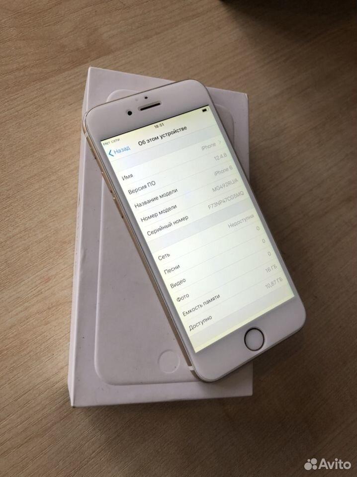 iPhone 6 ru/a  89194621769 купить 2