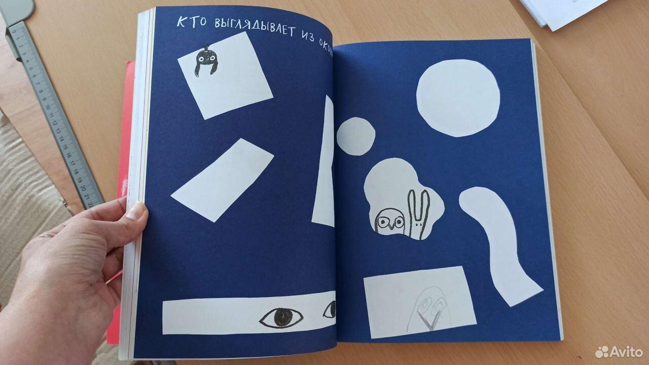 Книга для рисования  89649336806 купить 8