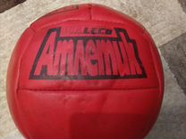 Медицинбол (вейтбольный мяч)