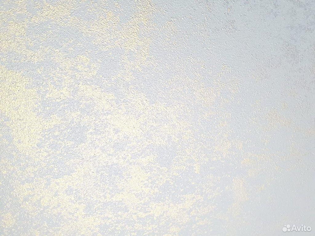 Асти Небиа Свветлое золото  88314232562 купить 9