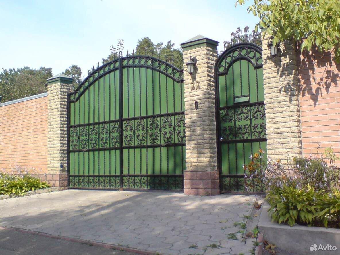 Gate  89022836932 köp 3
