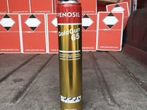 Монтажная пена penosil огнеупорная penosil gold — Ремонт и строительство в Москве