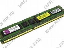 Продаю серверную память