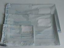 Пластиковые почтовые пакеты Почты России