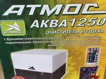 Очиститель, увлажнитель воздуха Атмос аква 1250