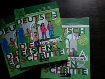 Учебники по немецкому языку + рабочая тетрадь