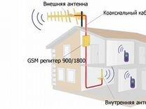 Усилители сотовой связи интернета репитеры