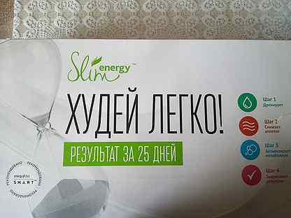 Сайт Для Похудения В Омске.