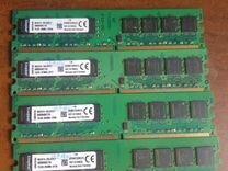 DDR2 8GB