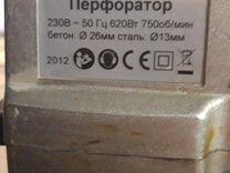 Перфоратор — Ремонт и строительство в Москве