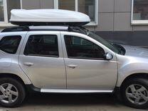 Автобокс Inmax (белый) — Запчасти и аксессуары в Перми