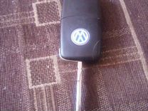 Ключ с чип фольцваген откидной