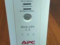 APC Back-UPS SC 500