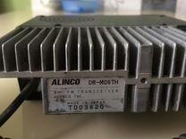 Продам Радиостанцию alinko