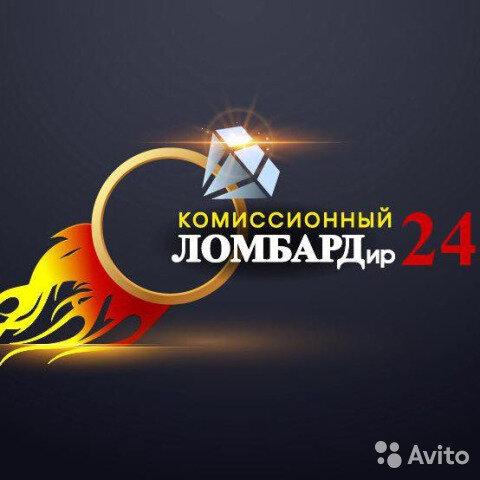 Магазин Комиссионный ЛОМБАРДир 24 f78ea3ebd45