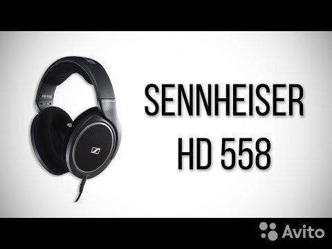 Проводные наушники Sennheiser HD 558 черный  89049949026 купить 2