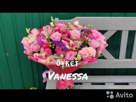 Букет Ванесса  89997501234 купить 2